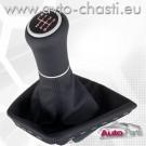 Топка за скоростен лост BMW 3 E30