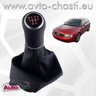 Топка за скоростен лост за AUDI A4 B5