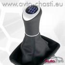 Топка за скоростен лост AUDI A5