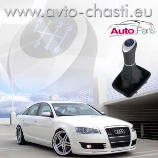 Топка за скоростен лост с кожен маншон и лайстна за Audi A6 C6 4F след 2004 - светеща