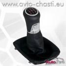 Топка за скоростен лост Audi A4 8К