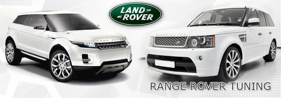 Тунинг Range Rover Land Rover