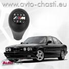 Топка за скоростен лост BMW