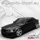 Топка за скоростен лост BMW 3 E36