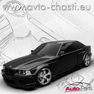 Топка за скоростен лост с кожен маншон и лайстна за BMW E36