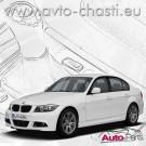 Топка за скоростен лост BMW 3 E90/Е91/Е92/Е93