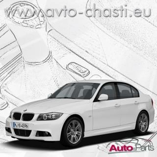 Топка за скоростен лост с кожен маншон и лайстна за BMW E90/Е91/Е92/Е93