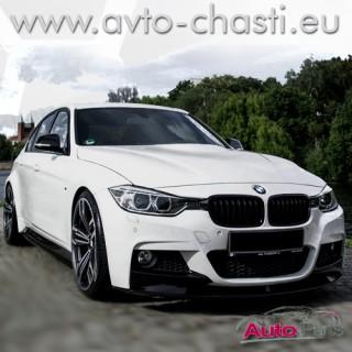 БРОНИ M-PERFORMANCE ЗА BMW 3 F30