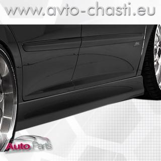Странични прагове за Peugeot 207