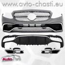 Оптичен пакет AMG за Mercedes E W213