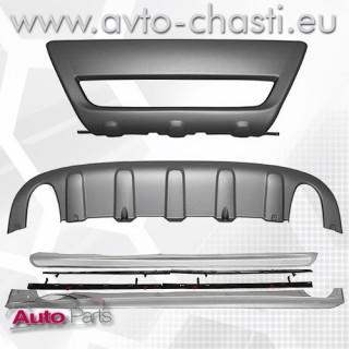 Декоративни предпазни скари и прагове за Volvo XC60