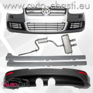 Оптичен пакет за Volkswagen Golf V