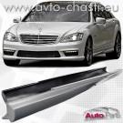 Прагове AMG за Mercedes S W221 /Дълга база/