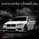 Предна броня M5 за BMW 5 F10/F11 /с халогени/