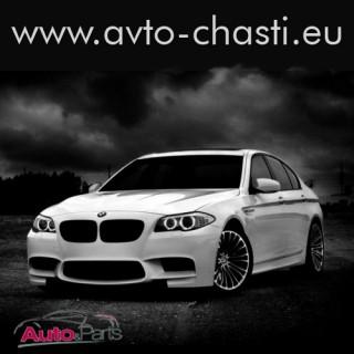 Предна броня M5 BMW F10/F11