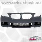 Предна броня M-Technik за BMW F10/F11