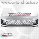 Предна броня VW GOLF 7 GTI LOOK