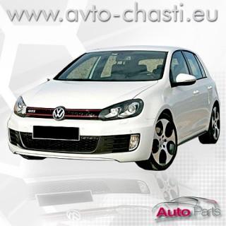 Оптичен пакет GTI Volkswagen Golf 6