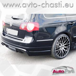Дифузьор за VW PASSAT 3C B6 VARIANT