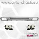 Заден дифузьор AUDI A4 B8 /ABT Design/