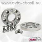 Фланци за AUDI A4 B8 /40 мм/