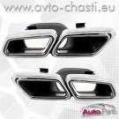 Накрайници S63 AMG за ауспуха на Mercedes