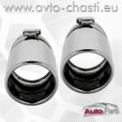 Накрайници за AUDI A4/Q5