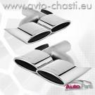 Накрайници AMG за ауспуха на Mercedes /2x120 мм./