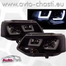 Фарове за VW T5 /3D LIGHT BAR-черни/