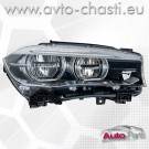 ФАР FULL LED BMW X5 F15 - Десен