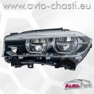 ФАР FULL LED BMW X5 F15 - Ляв