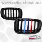 Решетки за BMW X5 E70