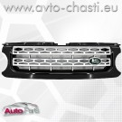 Решетка за Land Rover Discovery 4 /Black & Silver/
