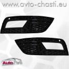 Решетки за халогени AUDI A4 B8 /Facelift - черни/