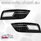 Решетки за халогени AUDI A4 B8 /Facelift/