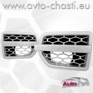 Решетки за Land Rover Discovery 4 /Silver/