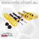 Coilover за AUDI A4 B8 /ST X/