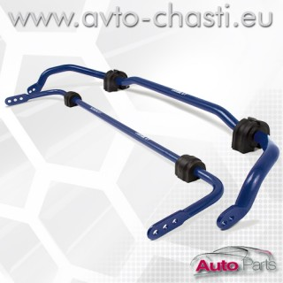 ANTI-ROLL BARS H&R AUDI Q5