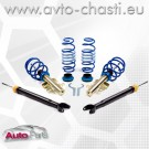 Coilover за OPEL ASTRA G