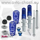 Coilover за VW GOLF 4