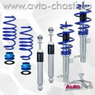 Coilover за FORD FIESTA MK5 /2001 г. - 2003 г./