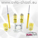 Coilover за FORD FOCUS 3