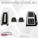 ПЕДАЛИ ЗА AUDI / VW / SEAT / SKODA