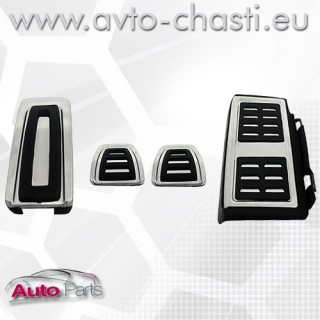 Алуминиеви педали за AUDI / VW / SEAT / SKODA