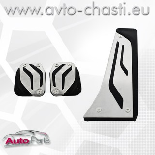 Алуминиеви педали за BMW
