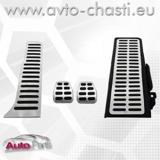 Алуминиеви педали за VW / SKODA / SEAT