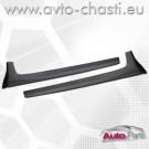 Прагове за AUDI A6 C7 /4G/