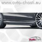 Прагове за VW PASSAT B6