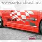Прагове за VW GOLF 4 / VW BORA