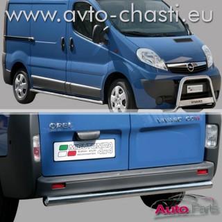 Ролбар за Opel Vivaro